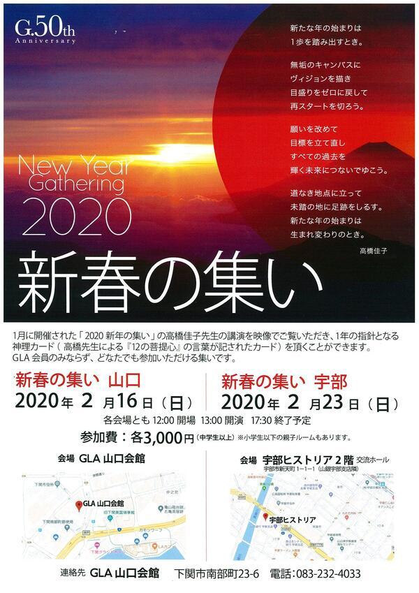 20200212102442-0001.jpg