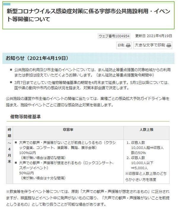 R3.3.19.JPG